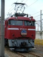 DSCF2473.jpg