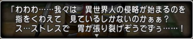 2013100520174724c.png