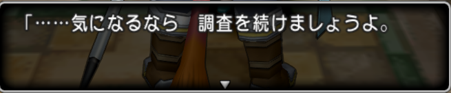 20131005202133f44.png