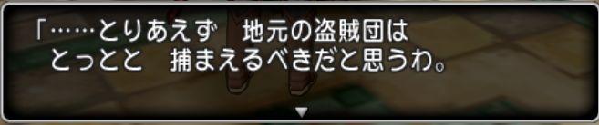 20131102144209ade.jpg