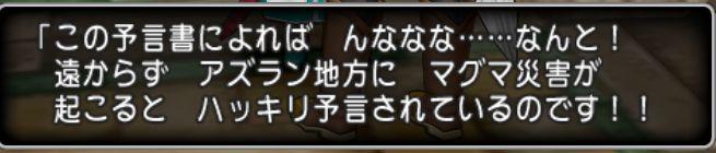 20131104020022966.jpg