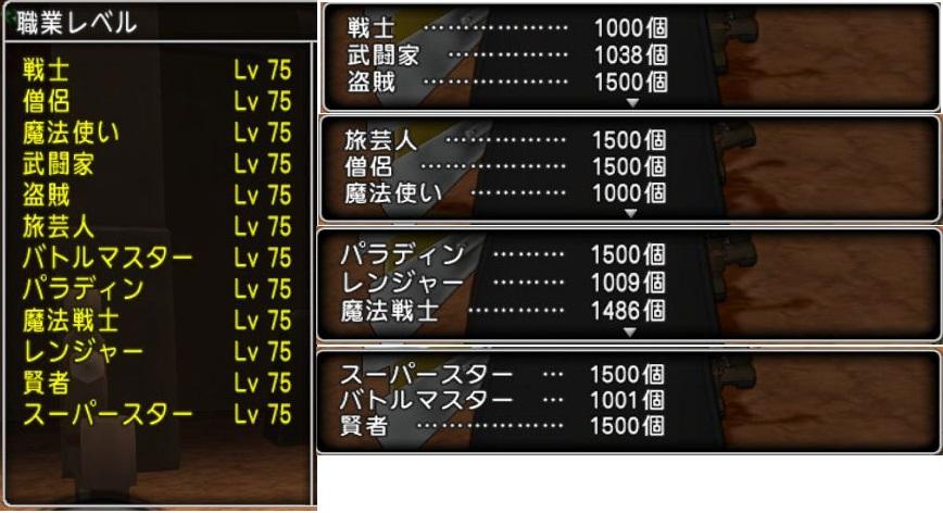 20131125134407d65.jpg