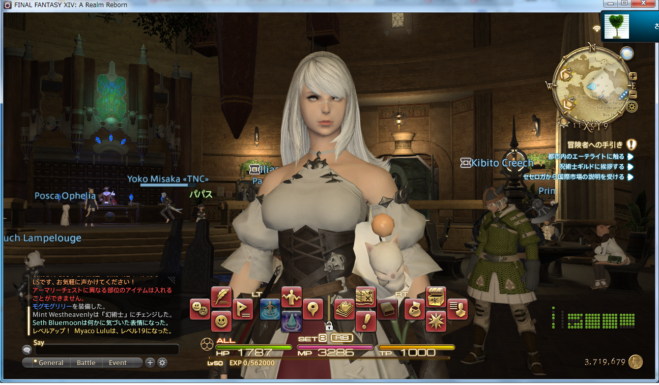 FF14.png