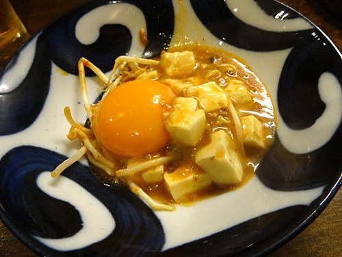 35豆腐2