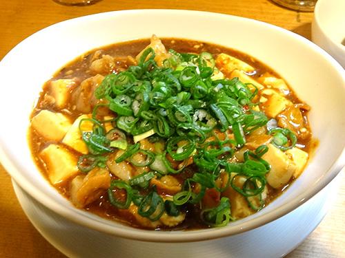 07モツマーボー豆腐