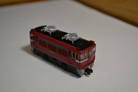 ED75-700