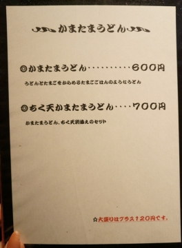 DSC03040_20131028143134207.jpg