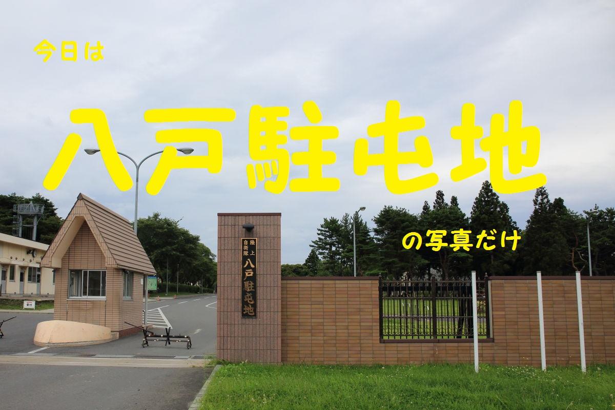 1_20131025213410511.jpg