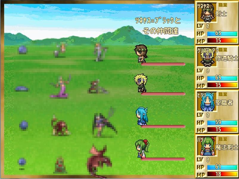 戦闘画面X