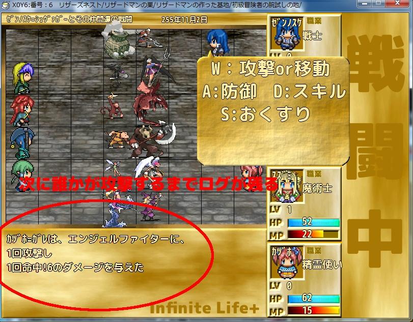 yakougeki3.jpg