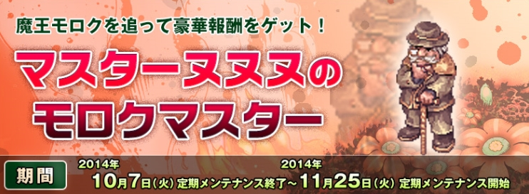 Baidu IME_2014-10-8_14-59-59