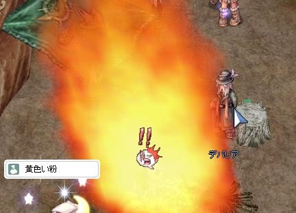 Baidu IME_2014-10-11_6-39-55