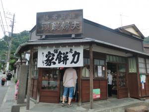 kamakura4.jpg