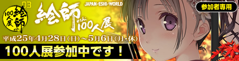 bana_eshi_l.jpg