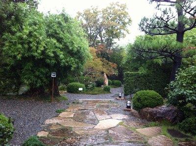 松花堂の庭
