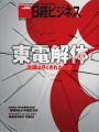 cover_2014010711242169c.jpg