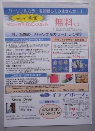001_20130613115449.jpg