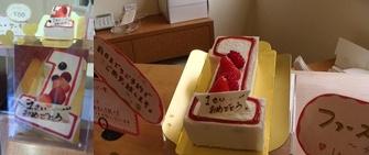 1歳のケーキ