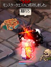 screenshot0347(2回目)