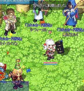 screenshot0308.png