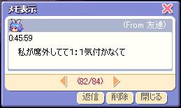 screenshot0334.png