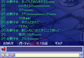 screenshot0342-2.png