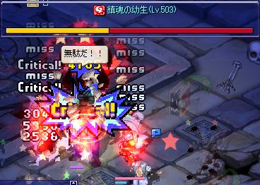 screenshot0356.png