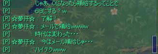 screenshot0358.png