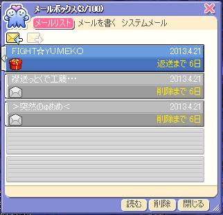 screenshot0361.png