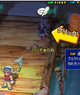 screenshot0381.png