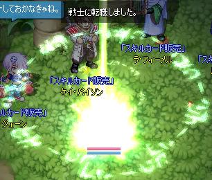 screenshot0384.png