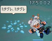 screenshot0412.png