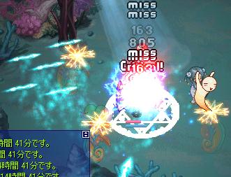 screenshot0417.png