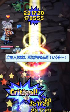 screenshot0426.png