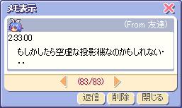 screenshot0517.png