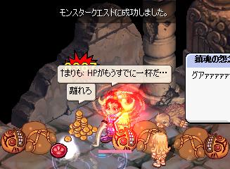 screenshot0539.png
