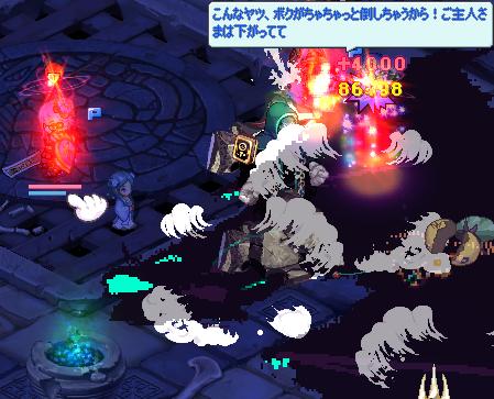 screenshot0557.png