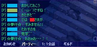screenshot0567.png