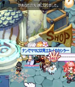 screenshot0593.png
