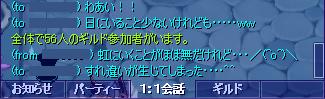 screenshot0594.png