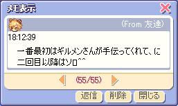 screenshot0598-1.png