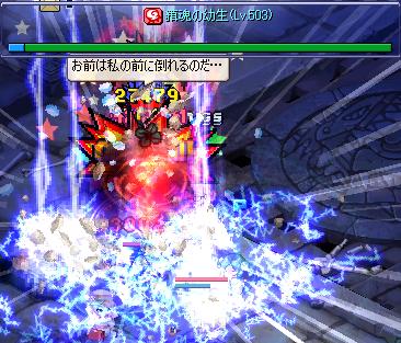 screenshot0604.png