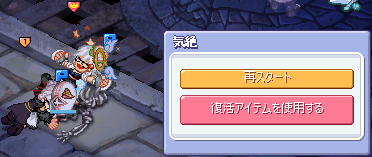 screenshot0607.png