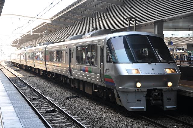1303kyushu (4)