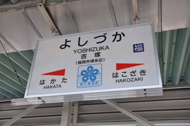 1303kyushu (6)