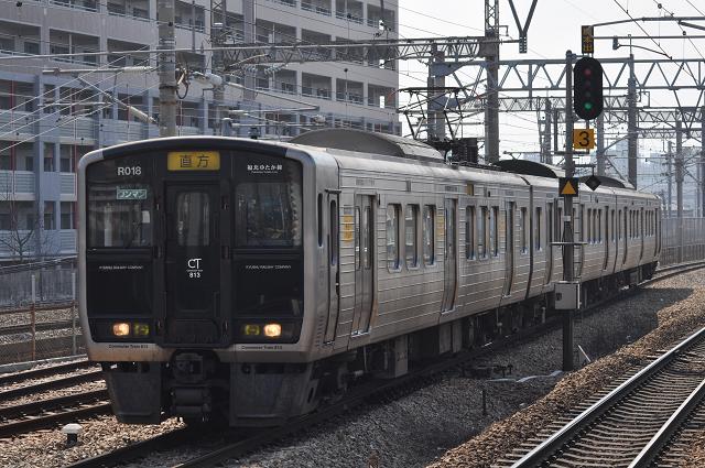 1303kyushu (9)