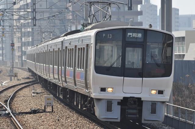 1303kyushu (10)