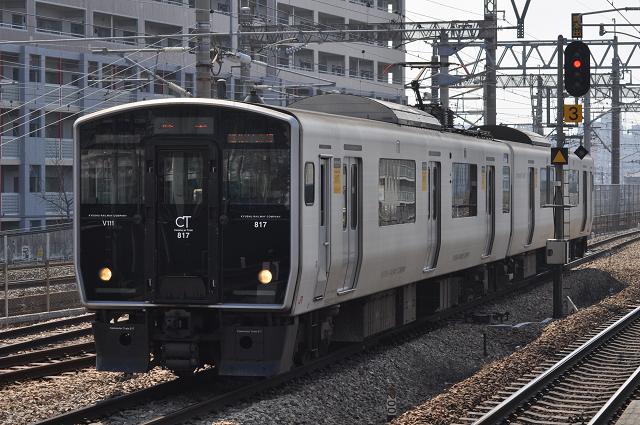 1303kyushu (11)