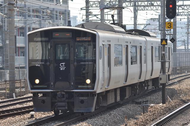 1303kyushu (20)