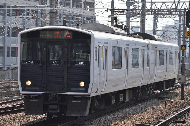 1303kyushu (22)